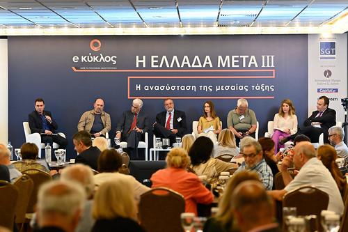 E-Kyklos_ElladaMetaIII-2019_Day02_CS02377