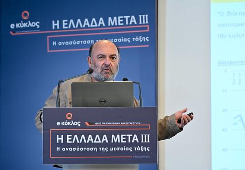 CS02389_Day2_Ελλάδα Μετά ΙΙΙ