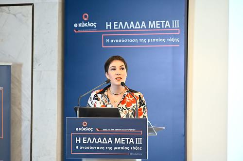 E-Kyklos_ElladaMetaIII-2019_Day02_CS02330