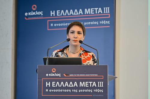 E-Kyklos_ElladaMetaIII-2019_Day02_CS02355