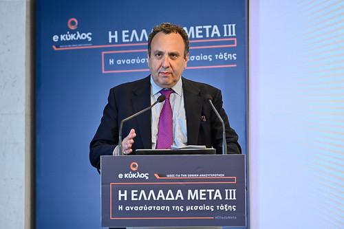 CS02608_Day2_Ελλάδα Μετά ΙΙΙ
