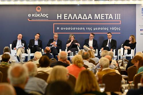 CS02690_Day2_Ελλάδα Μετά ΙΙΙ