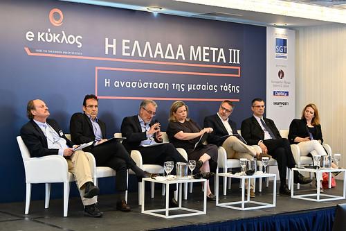 CS02713_Day2_Ελλάδα Μετά ΙΙΙ