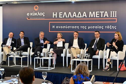 CS02971_Day2_Ελλάδα Μετά ΙΙΙ