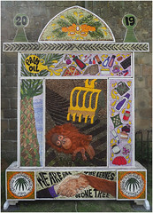 Youlgreave Reading Room Welldressing