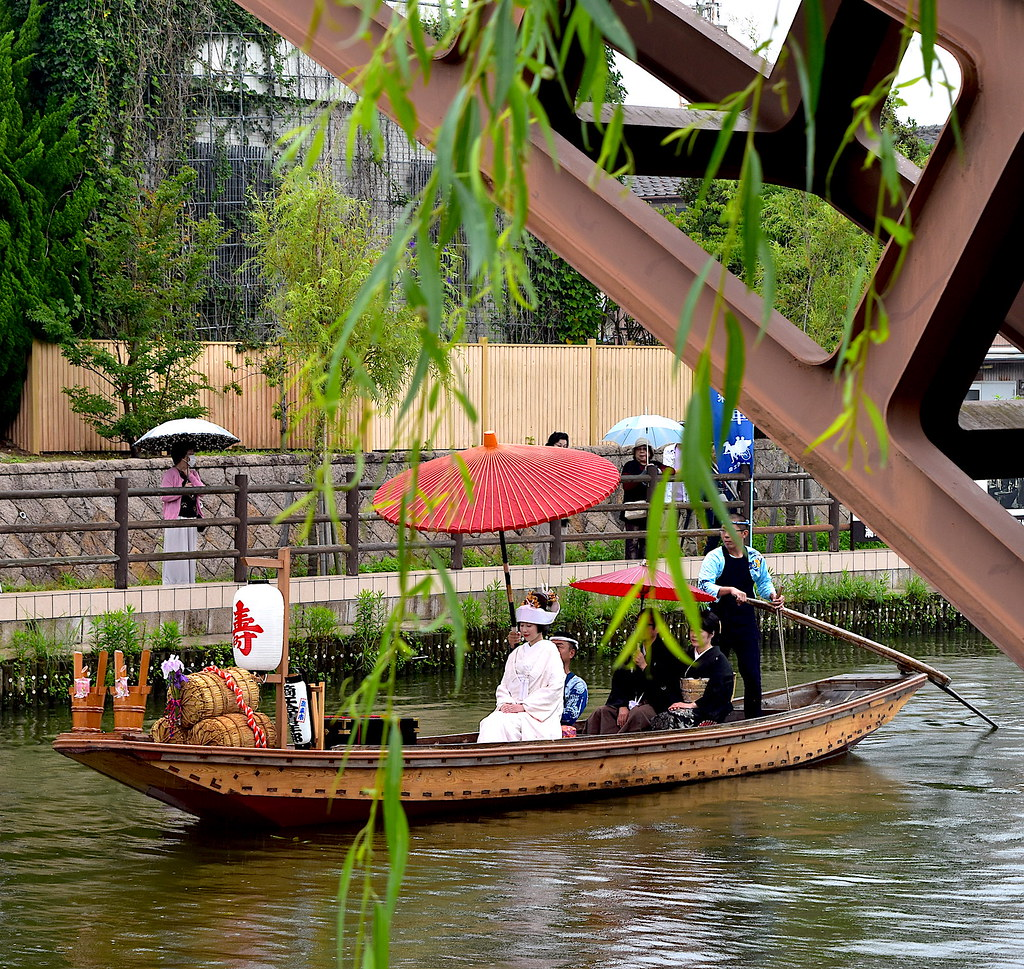 Yomeiribune - Traditional Japanese Bridal Boat