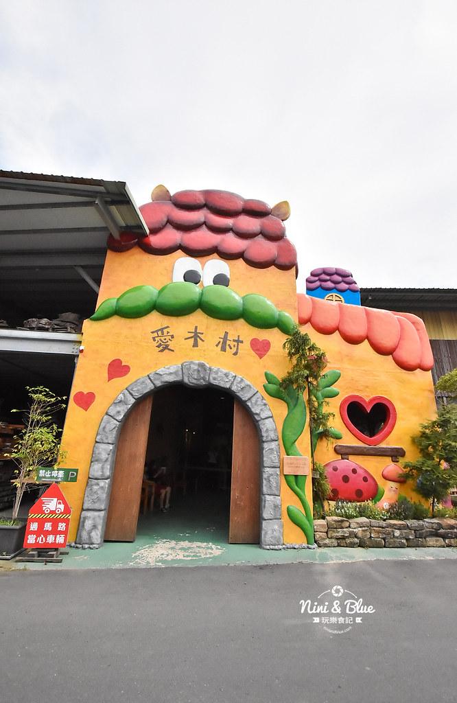 嘉義景點 愛木村觀光工廠 親子DIY03