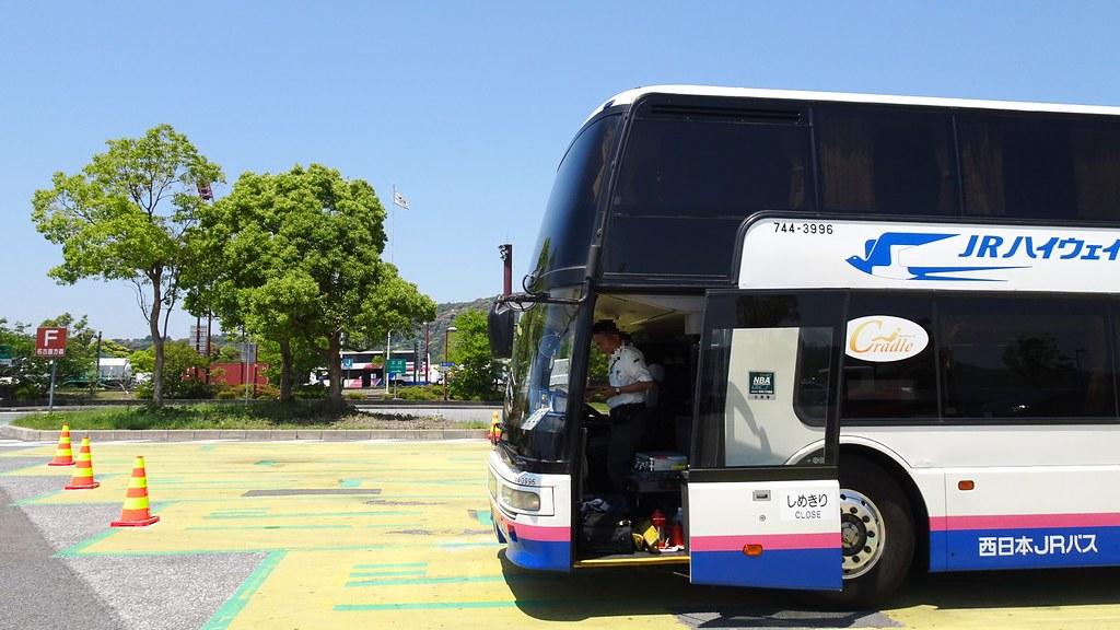 DSC03298