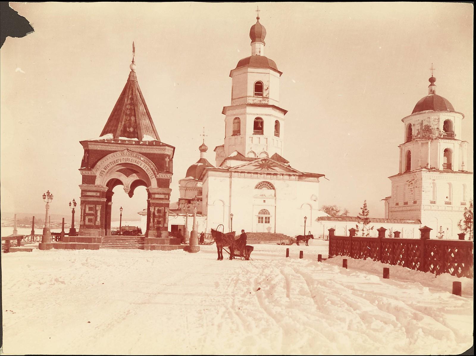 Иркутск. Вид на Царскую беседку и Богоявленский собор