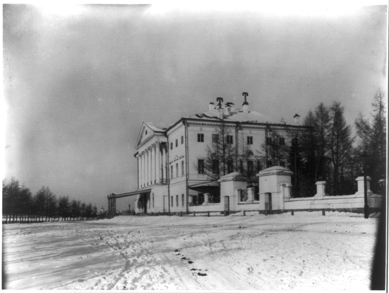 Иркутск. Резиденция генерал-губернатора.1