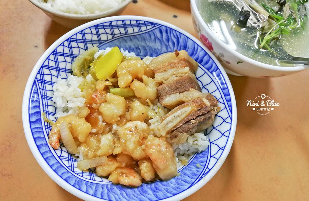 雲林北港美食 一郎土魠魚羹 青蛙湯 豬腳飯 朝天宮07