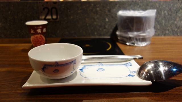 餐具很可愛@這一小鍋誠品南西店