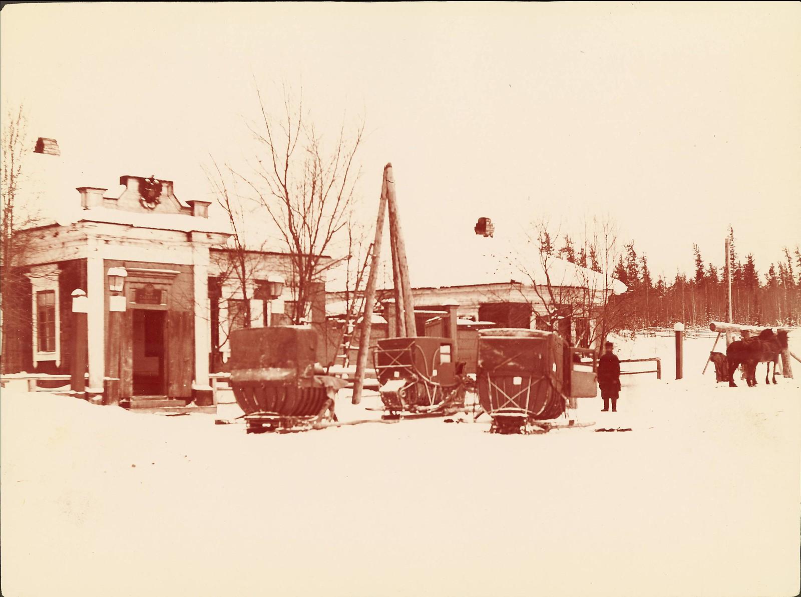 Почтовая станция близ Иркутска.
