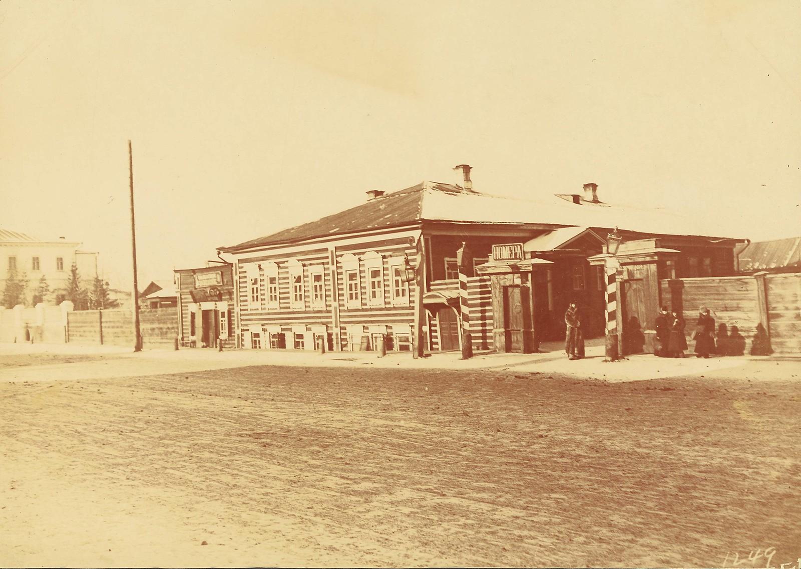 Красноярск. Гостиница