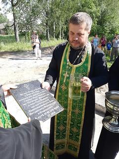22.06.2019 | Закладка камня церкви Святого Духа в деревне Селищи