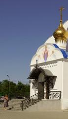 Храм Покрова Пресвятой Богородицы / Church The Intercession of Blessed Virgin (5)