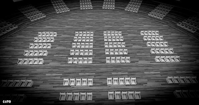 SL16B - Auditorium Dazzle - IV