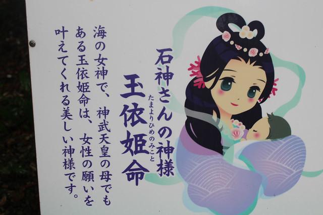 ishigamisan044