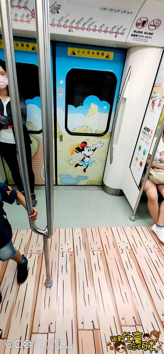 高雄米奇列車-24