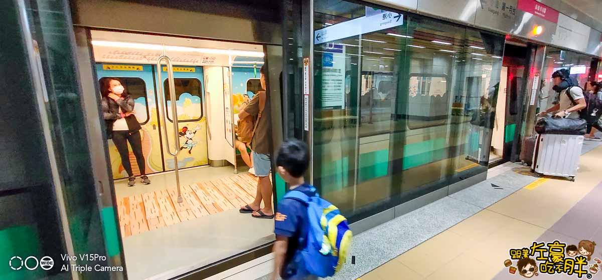 高雄米奇列車-23