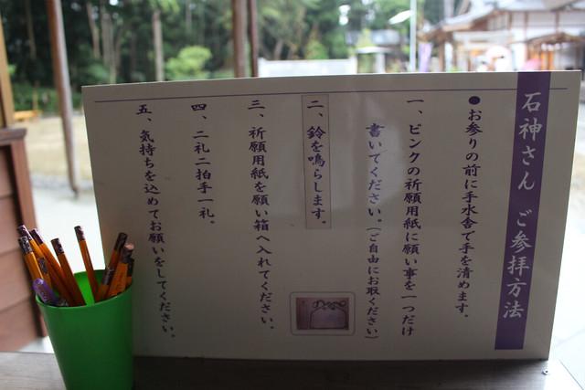 ishigamisan058
