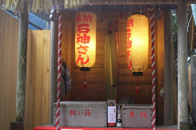 ishigamisan048