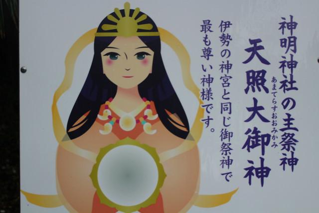 ishigamisan043