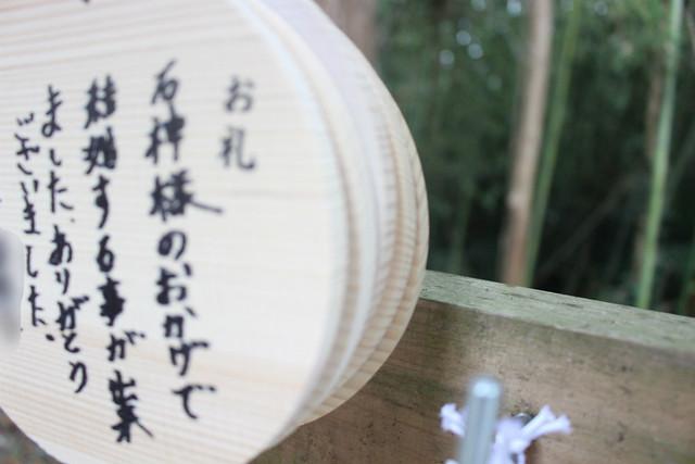 ishigamisan034