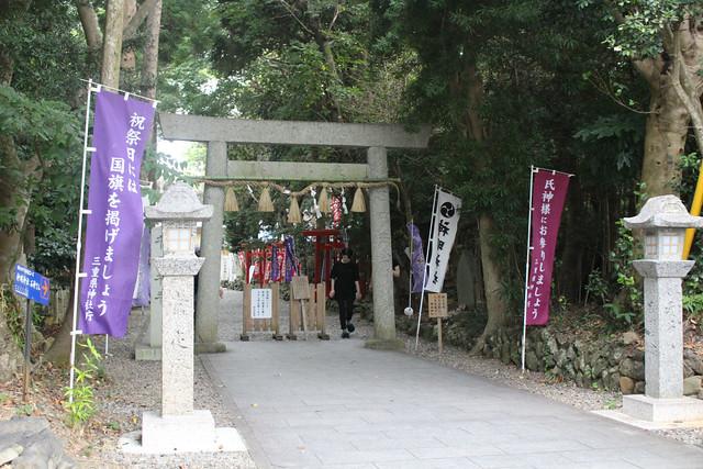 ishigamisan021