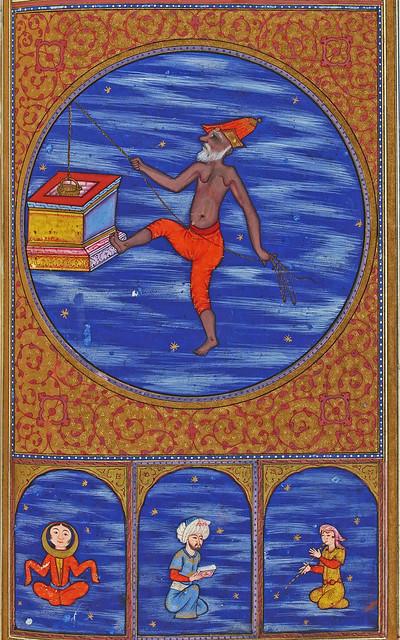 Zodiac sign of Aquarius from an Ottoman manuscript