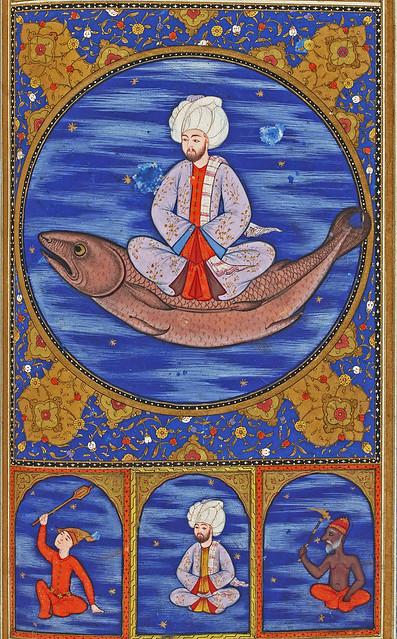 Zodiac sign of Pisces from an Ottoman manuscript