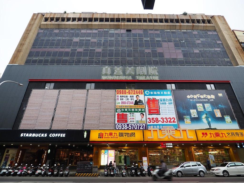 中西區真善美戲院 (2)