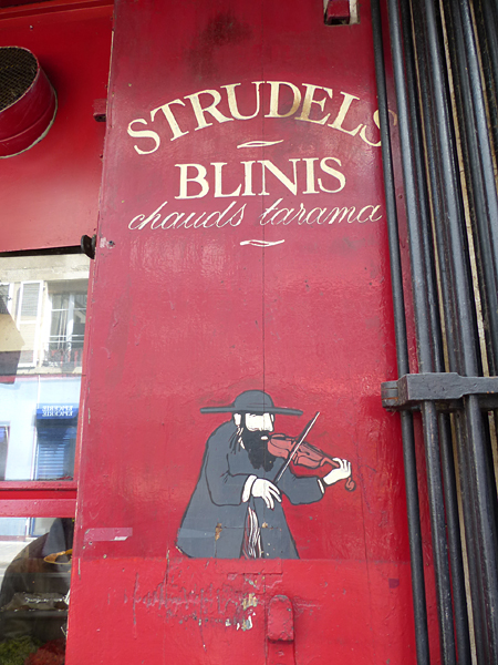 strudels blinis
