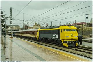 Tren de los 80 en Segovia
