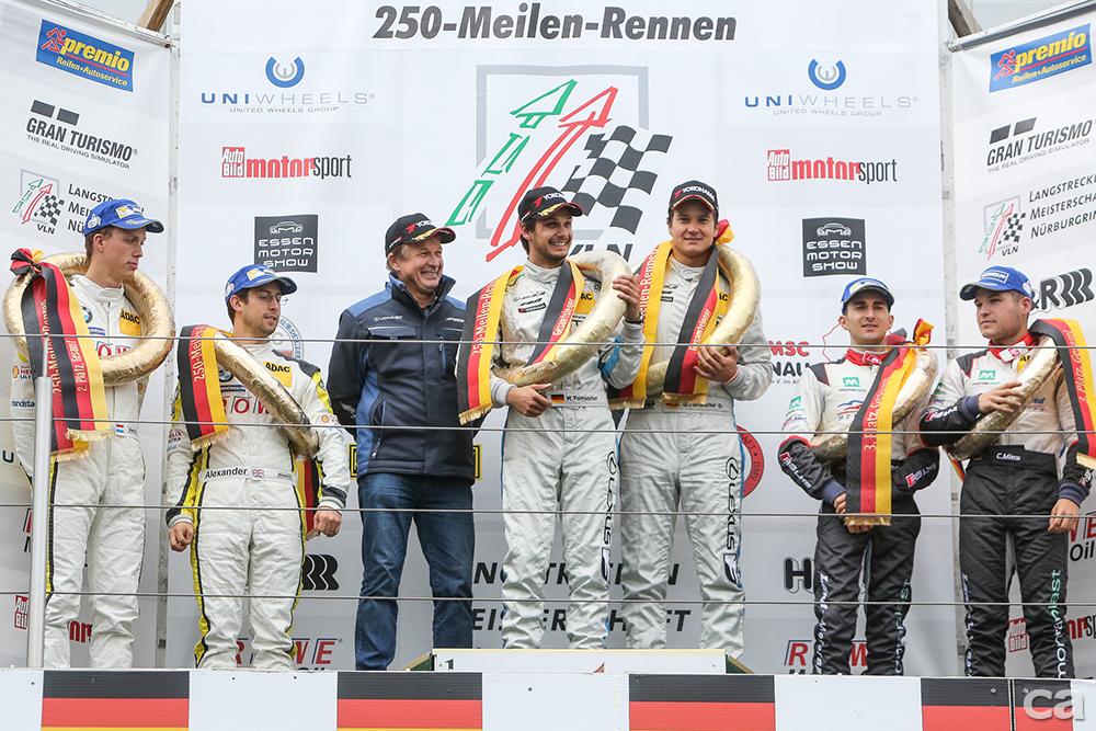 VLN Langstreckenmeisterschaft Nuerburgring 2016, 48. ADAC Barbarossapreis