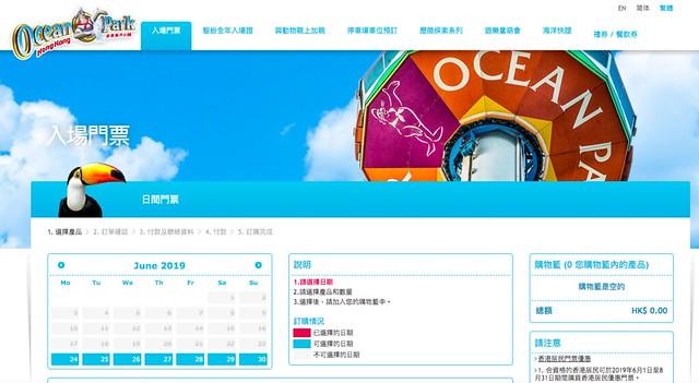 OceanPark01