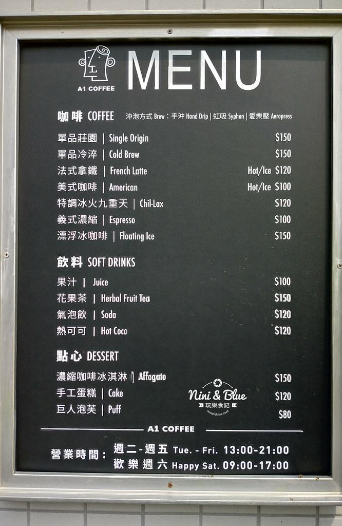 A1 Coffee 德邑咖啡15