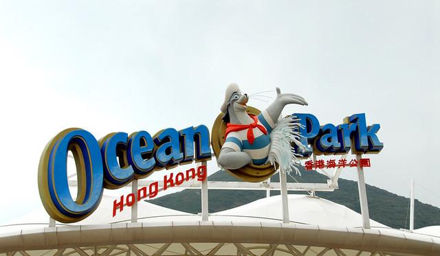 Oceanpark04