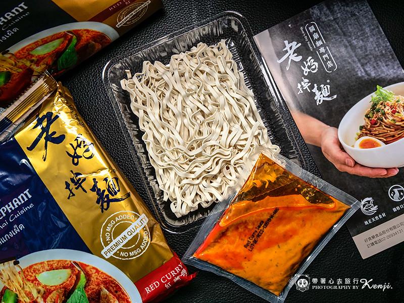 laoma-noodle-3-2