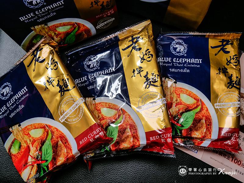 laoma-noodle-3-1