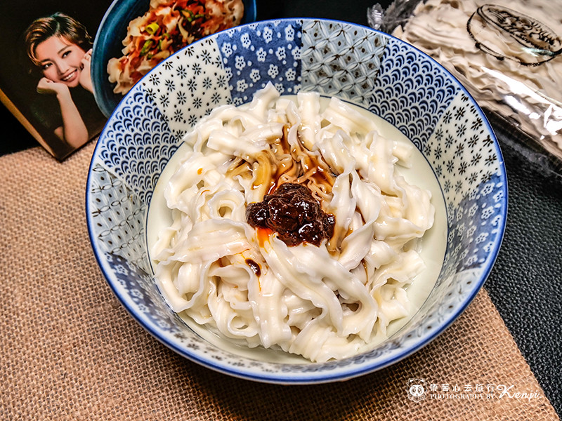 laoma-noodle-22