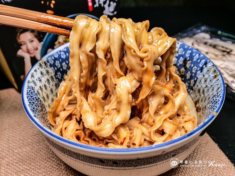 laoma-noodle-23