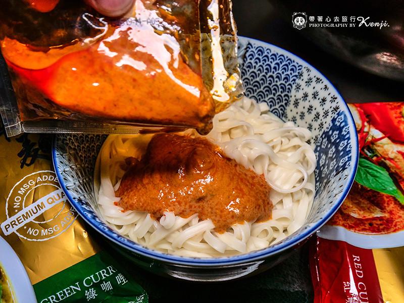laoma-noodle-17