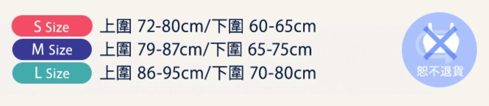 1561294825859