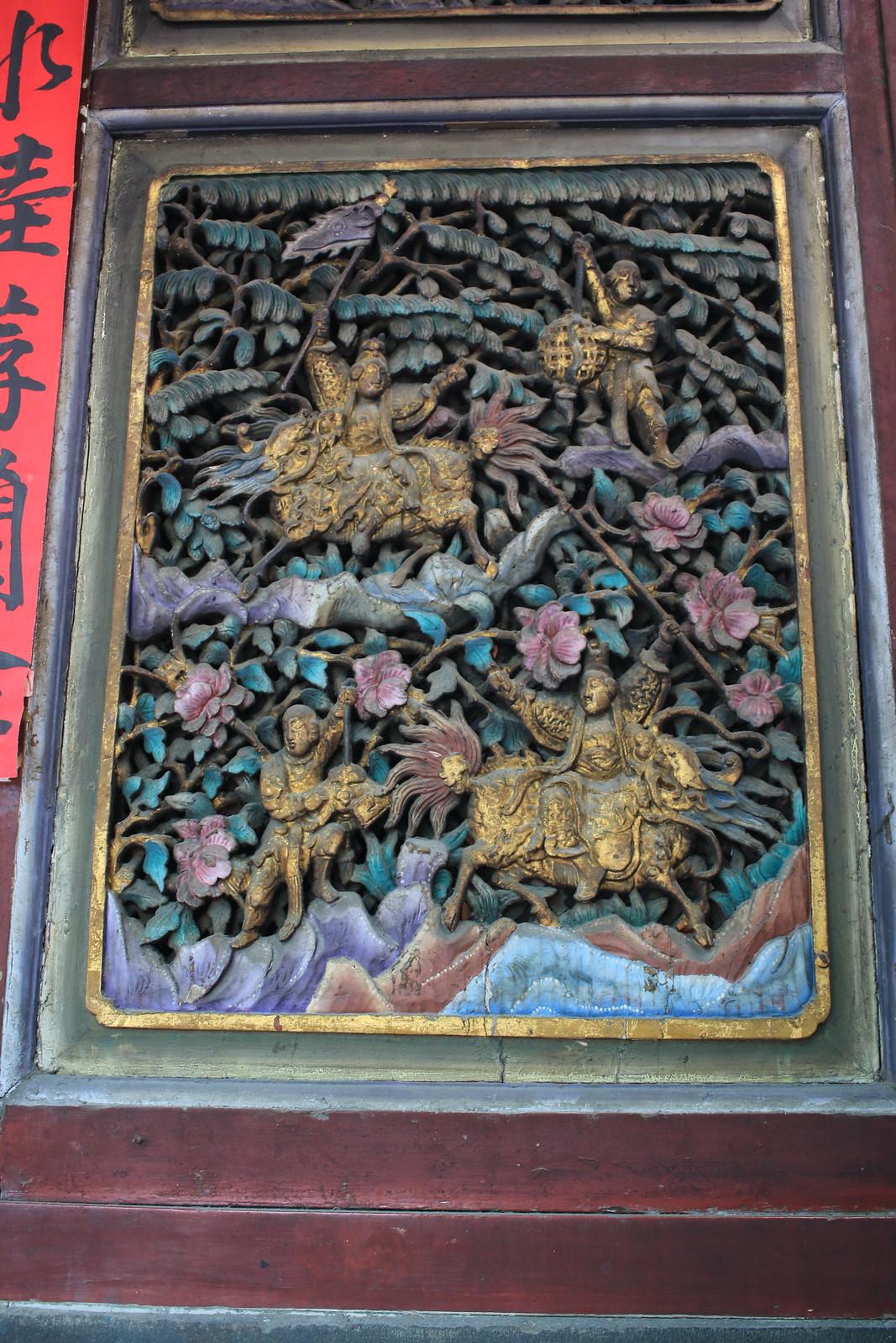 中西區東嶽殿 (10)