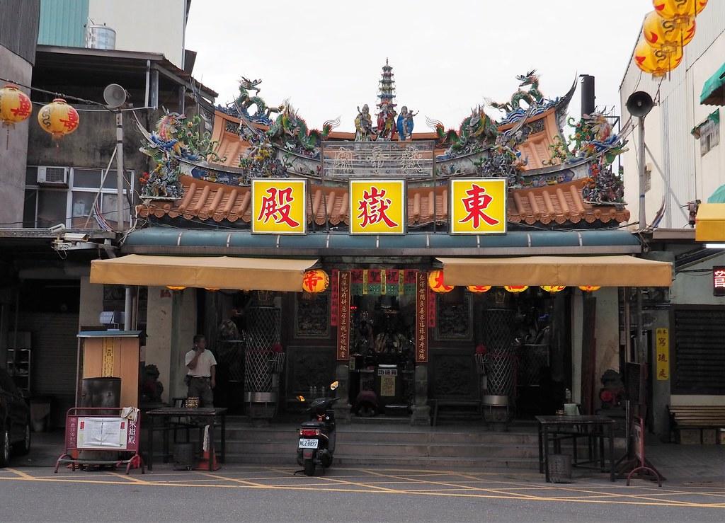 中西區東嶽殿 (1)