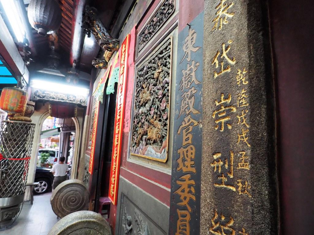 中西區東嶽殿 (9)