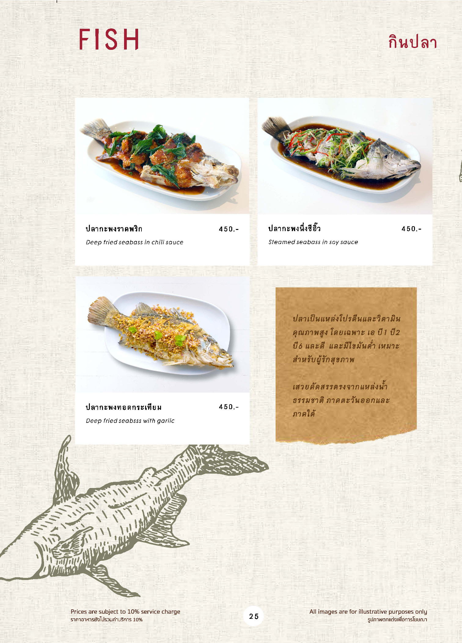 savoey food_p025