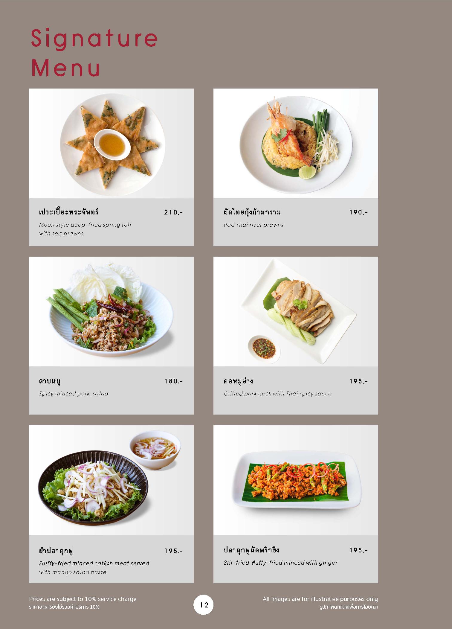 savoey food_p012