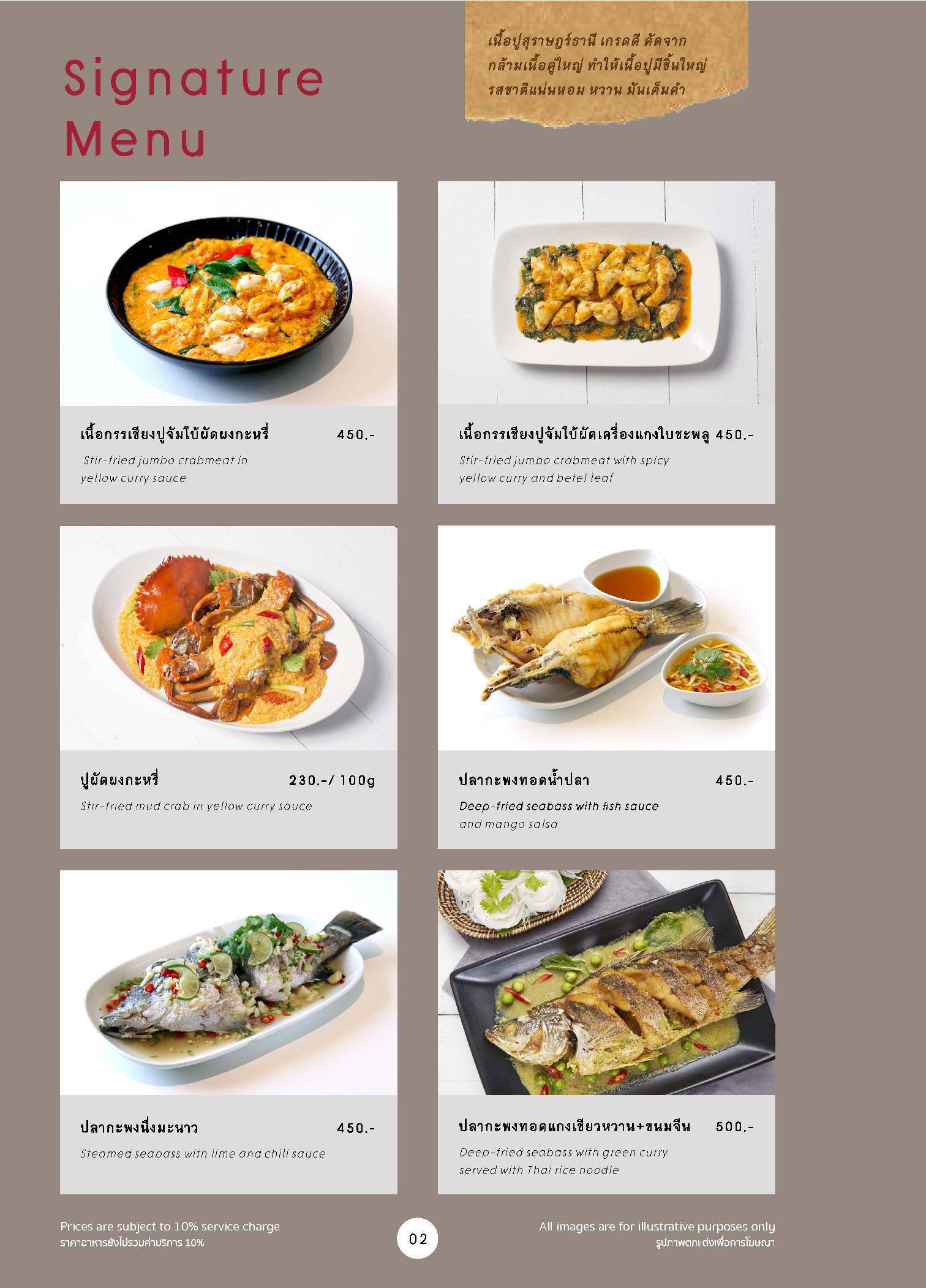 savoey food_p002
